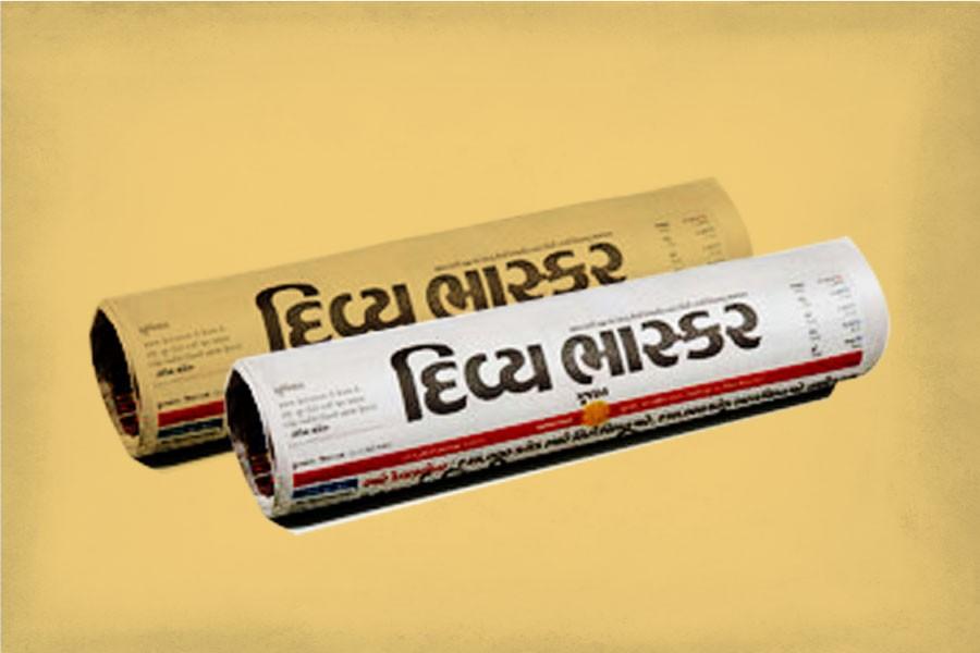 Divya Bhaskar Gujarat Deaths