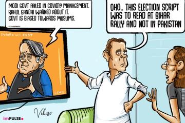 Shashi Tharoor Pakistan Remarks